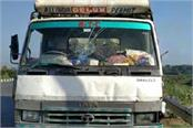 haryana news 4 killed in uncontrolled truck collision