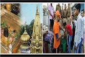 corona entry of devotees getting sanitation in vishwanath temple