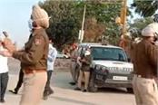 video viral punjab police bhangra