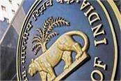 10 big announcements by rbi to save the country economy