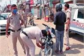 police administration showed strictness invoices of those who roam