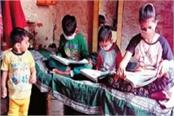 the urge to read the children made the home a classroom