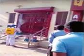 social organization came forward sanitized the village