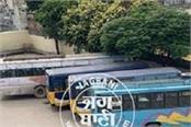 shadow silence at bus stand after ban on transport