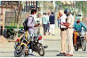 traffic police becomes strict cut 45 challans fined about 2 lakh rupees
