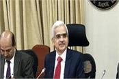 rbi governor press conference today