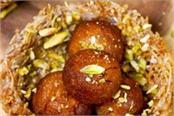 make gulab jamun bird nest like nest