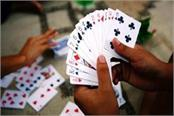 4 caught gambling during lockdown thousands of rupees recovered