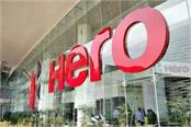 hero motocorp and fiat stop functioning by the end of this month