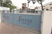 nbcc to complete unfinished projects of jaypee nclt approves