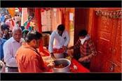 hanuman temple closed due to corona effect