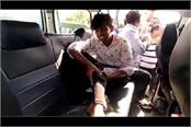 police became haughty in lockdown broke 13 year old s leg with a stick