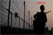 india pak border bsf heroin pistol magazine firozpur hindi news
