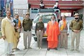 ration vehicle sent for the needy from bal ji ashram