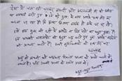 message outside the house after brother death please do not come to condole