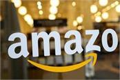 amazon india ties up with ministry of housing and urban to empower women