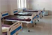 railways prepared 15 bed isolation ward in gorakhpur