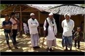 lockdown rohingya muslims face bread crisis haryana news