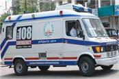 karnataka police did not give way to ambulance in lockdown woman died
