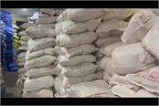 food items were hoarded in godam administration raided and sealed