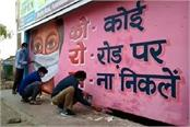 three friends together paint the walls with pm modi s message