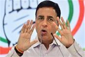 randeep singh surjewala questions government s steps against corona