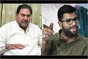 digvijay chautala hit back at uncle abhay chautala