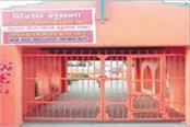 dera devotees now have  dera  at their homes