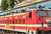 railways transported thousands of tonnes of food to the other states