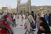 coronavirus cases in saudi arabia could reach 200 000