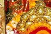 havan at chintapurni temple on durga ashtami