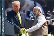 now donald trump said india had stopped medicine for itself