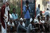 40 crore workers in india may be trapped in poverty un report