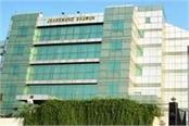 jharkhand government set up call center helpline