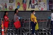 peru panama limit movement by gender in bid to slow the coronavirus