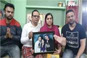 haryana news mother pleads with pm modi bid me meet my son