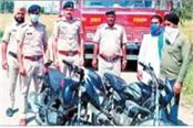 2 bikes entered from punjab to haryana border 1 seized and another invoiced