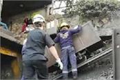 11 workers killed 4 injured in colombian coal mine blast