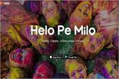 helo launches mainbhicovidwarrior campaign