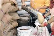 dry packets of ration will be distributed to the poor in villages