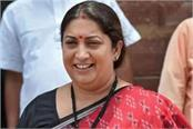 mriti irani said thank you to the fashion industry