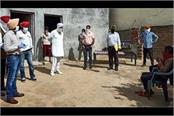 health department s team reached village dairywal daroga