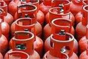 cylinder to be given once in 15 days price cut by rs 62