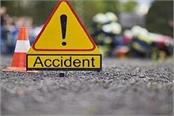 bank manager dies in road accident in hoshiarpur