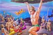 read sundarkand on the auspicious occasion of hanuman jayanti