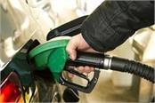 world s cleanest petrol diesel will be available at petrol pumps from today
