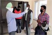 35 people from muslim community quarantine in una
