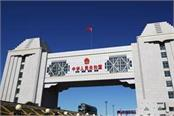 land border between china and russia is closing