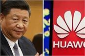 china to france we will give you masks if you accept huawei 5g