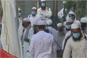 the people of tabligi jamaat who returned from delhi last 24 hours